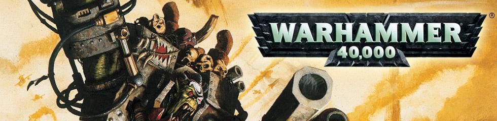 warhammer40k-banner